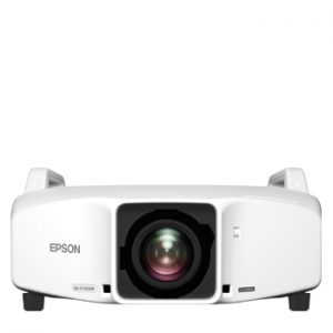 Proyector Epson EB-Z11000W